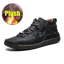 ZUNYU deri erkek rahat ayakkabılar İngiliz tarzı rahat erkek moda yürüyüş ayakkabısı büyük boy kahverengi siyah adam yumuşak düz ayakkabı(China)