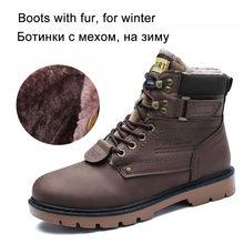 REETENE 2019 Erkek Kış Kar Botları Kürk yarım çizmeler Erkekler rahat ayakkabılar Yüksek Kaliteli Peluş Erkekler Açık iş ayakkabısı Artı Boyutu 46(China)