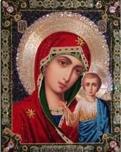 Dipinti da numeri di Religione Icona da colorare dai numeri di Gesù Cristo disegno da numeri Vergine Maria vernice acrilica decorazione per la Casa(China)