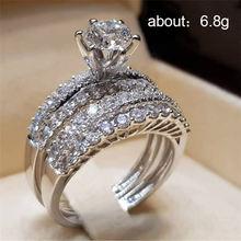 แหวน(China)