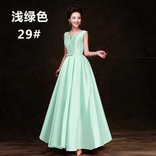 Свадебное платье для гостей, новинка, атласное, сексуальное, v-образный вырез, а-силуэт, золотое, зеленое, синее, красное, зеленое, оранжевое, р...(China)