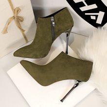 Mới Thu Đông Giày Châu Âu Thời Trang Cao Cấp Giày Mỏng Gót Giày Ankle Boot Khóa Kéo Mũi Nhọn Da Lộn Nữ Giày Nữ H8663-2(China)