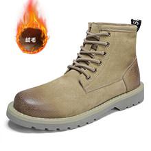 Moda Siyah Kahverengi Haki Kış Erkek Botları Kürk Kar Botları Lace Up Açık Rahat Kış erkek ayakkabısı Domuz Derisi Deri çizmeler 44(China)