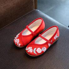 Çocuklar için ayakkabı kız çocuk işlemeli kumaş rahat ayakkabılar çin tarzı kızlar ayakkabı eski pekin ulusal rüzgar dans ayakkabıları(China)