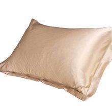 1PC Emulasi Satin Sutra Sarung Bantal Single Warna Solid Sarung Bantal Mewah Bantal untuk Tidur Melempar 48X74 CM(China)