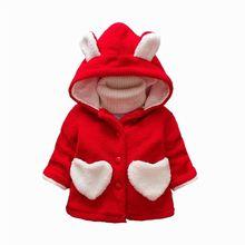 תינוק פעוט תינוקות בנות חורף קריקטורה ארנב אוזן חם Velet עבה בנות מעיל Windproof מעיל אהבת ילדי כיסי מעילי 0 -3T(China)