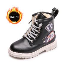 เด็กรองเท้าสบายๆฤดูใบไม้ผลิฤดูใบไม้ร่วงฤดูหนาวมาร์ตินข้อเท้า LACE-up PU หนังนุ่ม Antislip Plus กำมะหยี่...(China)