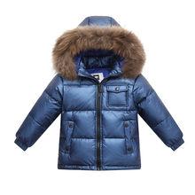 2019 зимняя куртка, парка для мальчиков, пальто, 90% пуховики для девочек, детская одежда, зимняя одежда, детская верхняя одежда, одежда для мале...(China)
