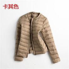 2019 invierno ligero manga larga interior tanque nada plomo frívolo abajo chaquetas traje-vestido cuello redondo corto Fondo suelto abrigo(China)