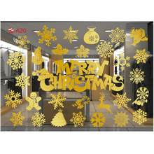 Новогодняя оконная стеклянная ПВХ Наклейка на стену, Рождественская DIY Наклейка на стену в снежный город, домашняя наклейка, Рождественское...(China)