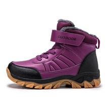 STQ Winter Frauen Stiefeletten Weibliche Warme Turnschuhe Schuhe Wildleder Leder Slip auf Casual Schnee Stiefel Damen Wanderschuhe 8025(China)