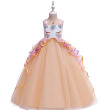 2020 Новое Детское длинное платье Платья с цветочным узором для девочек серая юбка принцессы с бисером свадебное платье для подиума пышная дл...(China)