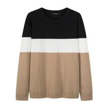 Semir 스웨터 남성 한국어 버전 라운드 넥 컬러 모자이크 스웨터 남성 탑 패션 조수 브랜드 청소년 스웨터 남성(China)
