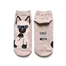 1 пара детских носков с героями мультфильмов носки для младенцев унисекс короткие Дышащие Детские носки для 0-3 лет, хлопковые носки для мале...(China)