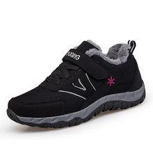 BỘ SẠC PINSEN Mùa Đông 2019 Thời Trang Nữ Giày Nữ cột dây Thoải Mái Giày Người Phụ Nữ Ngoài Trời Giữ Ấm Mẹ Giày zapatillas mujer(China)