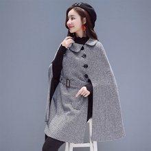 Женское осеннее пальто 2019 новое платье для свадебной вечеринки, дня рождения модное зимнее женское пальто средней длины SS482(China)