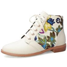 FEDONAS Moda Oyalamak Hakiki Deri Kadın Çapraz Bağlı yarım çizmeler Balo dans ayakkabıları Kadın Düşük Topuklu Büyük Boy Chelsea Çizmeler(China)