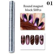 1 шт. Магнитная палка для 3D 9D Гель-лак «кошачий глаз» сильная магия DIY S эффект формы магнитная ручка магнитная доска DIY Инструменты для ногтей(China)
