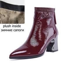 ALLBITEFO da thật chính hãng da mũi nhọn Thương hiệu giày cao gót cổ chân giày gót dày mùa đông nữ giày nữ giày xe máy(China)