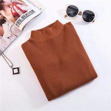 Marwin nuevo-venidero Otoño Invierno jerseys Primer camisa manga larga corto coreano ajustado suéter ajustado(China)