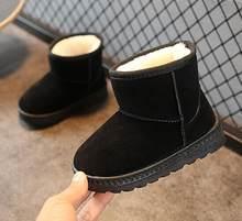 Mode Kinderen Casual Schoenen Baby Jongens Meisjes Sneeuw Martin Laarzen Kids Loopschoenen Merk Sport Witte Schoenen Kind Shelle Sneakers(China)