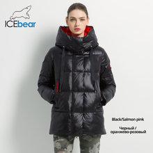 2019 新冬の女性のジャケットファッション女性綿高品質女性パーカーフード付き女(China)