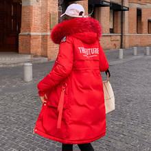 Épais femmes longue veste décontracté mode chaud coton hiver parka femmes grande poche col de fourrure à capuche femme manteau outwear(China)