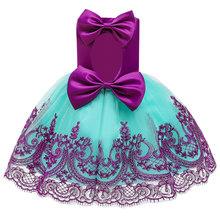 Kwiat dziewczyna dziecko druhna ślubna strona Polo sukienka dziewczyny pierwszy rok eucharystia Party Ball Bowtie sukienka vestidos de fiesta(China)