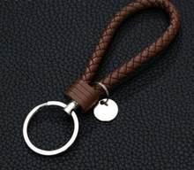 33 สี PU หนังถักเชือก bts พวงกุญแจ DIY กระเป๋าจี้ Key Chain ผู้ถือ Keyrings ผู้ชายผู้หญิงพวงกุญแ(China)