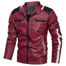 Chaquetas de cuero de imitación para hombres de la Fuerza Aérea XXXL abrigo de cuero de la motocicleta de estilo europeo y americano Autos man PU abrigo A915(China)