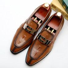 Мужская официальная обувь из натуральной кожи; Модельные туфли-оксфорды для мужчин; Свадебная деловая обувь для офиса; Мужская обувь без шн...(China)