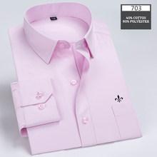 Dudalina Moda Blusa Camisa Sosial Masculina Manga Longa Roupa Kemeja Pria Floral Branca Masculino Plus Ukuran untuk Hombre(China)