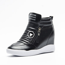 Fujin 2019 sommer herbst plattform keil ferse stiefel Frauen Schuhe mit erhöhte plattform sohle weibliche mode casual zip botas(China)