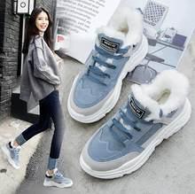 2019 schuhe Winter Warm Plattform Frau Schnee Stiefel Plüsch Weibliche Casual Turnschuhe Faux Wildleder Leder Weibliche Schneeschuhe Warme Schuhe Pelz(China)