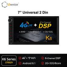 Ownice アンドロイド 5 オクタ 9.0 8 コアラジオ 2 din ユニバーサルカーラジオプレーヤー GPS no dvd サポート 4 4G LTE ネットワーク DAB + TPMS マルチメディ(China)