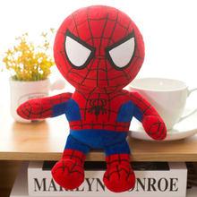 25cm 4 Vingadores Marvel Superhero todos os funcionários loki Capitão América homem De Ferro Ironman Spiderman Bonecas de brinquedo de Pelúcia Pelúcia Macia brinquedo(China)