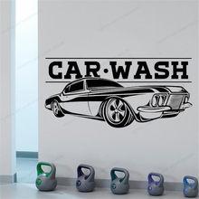 רכב לשטוף סימן קיר מדבקה ויניל אוטומטי קיר מדבקות התעשייה נקייה קיר תפאורה תיקון שירות מוסך חלון דקור HJ644(China)