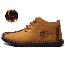 Mannen Casual Leren Schoenen Mode Comfortabele Enkellaarsjes Mannen Lace-up Winter Warme Schoenen Mannelijke Sneaker Wandelschoenen Grote maat 48(China)