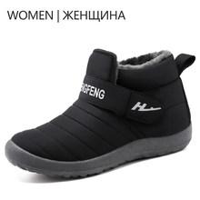 2019 hiver chaud femmes bottes de haute qualité garder au chaud femmes bottes de neige Couple pas cher imperméable chaussures d'hiver en plein air femmes baskets(China)