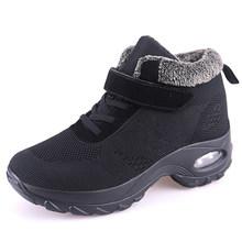 STQ 2020 Winter Frauen Schnee Stiefel Für Frauen Schuhe Warme Push-Plattform Schwarz Stiefeletten Weibliche Hohe Wasserdicht Keil Stiefel 2002(China)