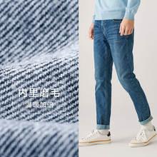SEMIR jeans für männer slim fit hosen klassische 2019 jeans männlichen denim jeans Designer Hosen Beiläufige dünne Gerade Elastizität hosen(China)