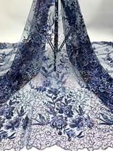 Африканская кружевная ткань 2020, высокое качество, модный французский блестящий материал, вышивка, тюль для Нигерии, для свадебной вечеринки...(China)