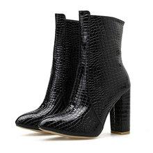 2020 kadın yarım çizmeler bayan timsah derisi baskı bloğu kalın topuk çizmeler fetiş artı boyutu tıknaz Stripper 11.5cm yüksek topuklu ayakkabı(China)