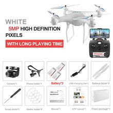 Dron profesional S32T con cámara ESC rotativa 4K HD WiFi FPV altitud mantener gran angular RC Quadcopter helicóptero juguete del XY4 E58(China)