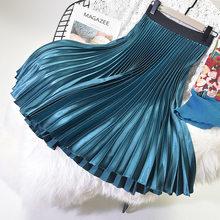 Tataria ハイウエストシルクスカート女性グラデーションカラーミッドカーフスカート高品質プリーツスカート A ライン女性の学校スカート(China)