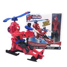 Brinquedos da Disney Maravilha Brinquedos Spiderman helicóptero Conjunto Collectible Toy Modelo de Ação Anime Figura de Ação Bonecas para Meninos presentes Dos Miúdos(China)