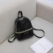 2019 модный Дамский мини-рюкзак сумка через плечо из искусственной кожи подходит для девушек многофункциональная маленькая сумка женская су...(China)