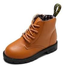 SKHEK ילדי נעלי בני ילדה סניקרס מקרית ילדי תינוקת אוויר רשת לנשימה רך ריצה ספורט נעל pu מגפיים(China)