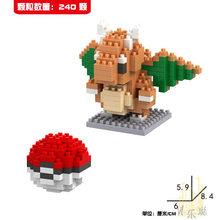 3D Anime Monstro de Bolso Pikachu Animal DIY Mini Modelo de Blocos de Construção de Brinquedos Para As Crianças Diy Legoing Pequenos Blocos Para Crianças presente(China)