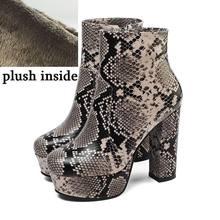 ALLBITEFO seksi yüksek topuklu kadın çizmeler yılan derisi yüksek topuklu kadın ayakkabıları yarım çizmeler kadın botları için gece kulübü ayakkabı(China)